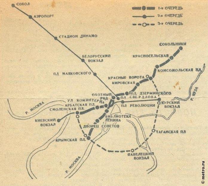 161230 metro-1937
